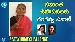 My Village Show Gangavva throws 'Stay Home Challenge' to S..