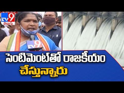 Jagan, KCR trying to derive political mileage from Krishna water row: MLA Seethakka