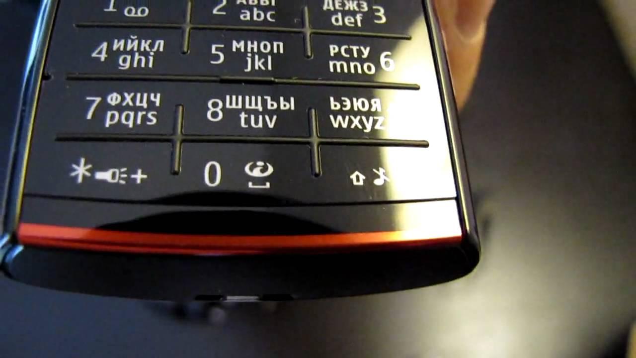 Pdf File Reader For Nokia X2 01