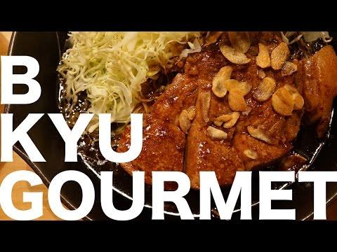 Cheap Pork Steaks in Tokyo
