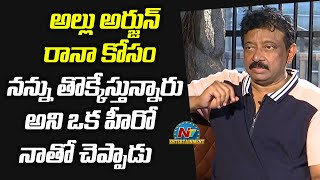 RGV talks about Sushant's death, nepotism..