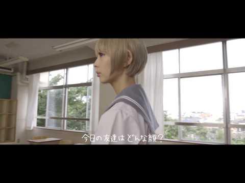 夕食ホット「1903」Music Video [フルコーラス] #StayHome #WithMe