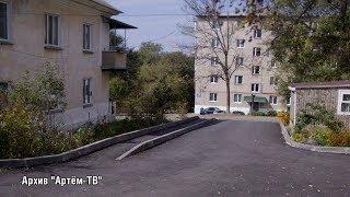 234 заявки поступило от жителей Артёма на программу «1000 дворов»