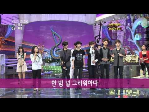 081005 SHINee @ KBS2 Song Battle