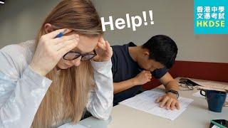 Can Foreigner Beat Hong Kong English Exam?? | 外國人遇上香港公開考試會投降嗎!?