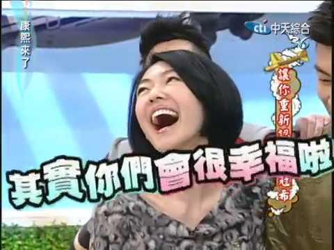 2011.01.11 康熙來了完整版 讓你重新認識陳冠希