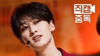 [Fancam] Eun Hyuk of Super Junior(슈퍼주니어 은혁) DEVIL(데빌) @M COUNTDOWN_150716 직캠중독 온라인
