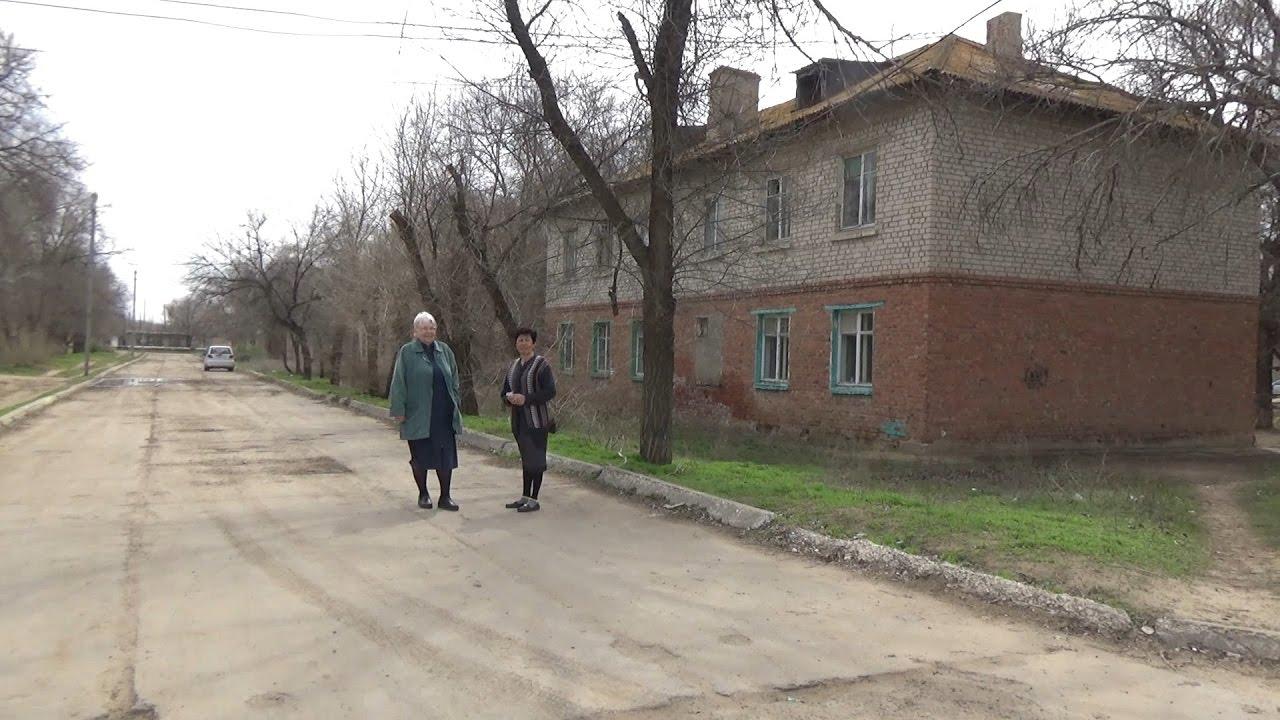 Ашулук: военные ушли — гражданских забыли
