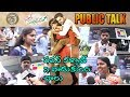 Chal Mohan Ranga Genuine Public Talk