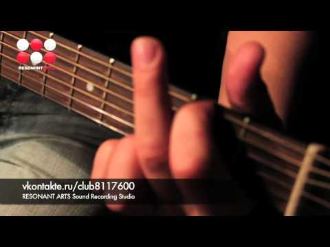 Как играть (аккорды) Dimaestro - Про неё