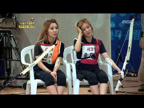 K-Pop Star Olympics, W Archery, #16, 여자 양궁 20120726