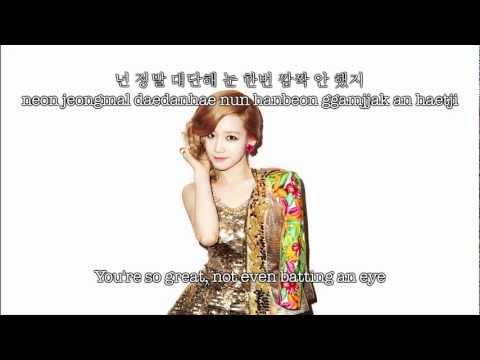 SNSD TTS Taetiseo - OMG (Hangul & Romanized & Eng Sub)