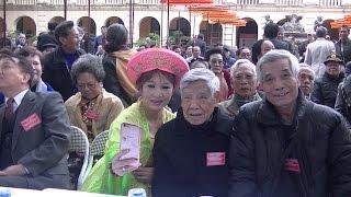Lễ giỗ đức vua Lê Thánh Tông 2017