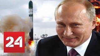 Nguy cơ đằng sau 'cái bắt tay ngày càng chặt' giữa Nga và Trung đối với Mỹ?