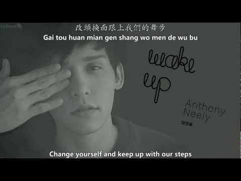 倪安東 Anthony Neely - Wake Up MV [English subs + Pinyin + Chinese]