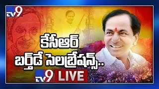 Telangana CM KCR Birthday Celebrations LIVE..