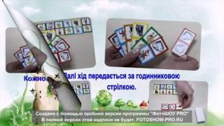 видео обзор heading_title