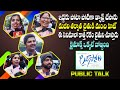 Love Story Movie Genuine Public Talk | Naga Chaitanya | Sai Pallavi | IndiaGlitz Telugu
