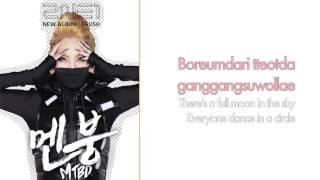 2NE1 - MTBD (멘붕) [CL SOLO] (Romanized/English Lyrics)