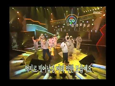 DJ. DOC - Dances with DOC, DJ. DOC - DOC와 함께 춤을, MBC Top Music 19970920