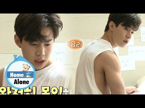 Henry Checks His Muscles First [Home Alone Ep 244]
