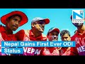 Nepal Awarded ODI Status For The First Time in History