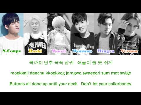 Seventeen - Fronting [Color coded Han\Rom\Eng lyrics]