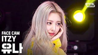 [페이스캠4K] 있지 유나 'ICY' (ITZY YUNA FaceCam)│@SBS Inkigayo_2019.8.18