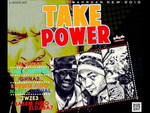 مهرجان Take power:- باسم فيجو - نافع - دانيل - توزيع باسم فيجو الدباح