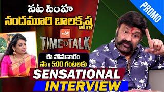 Nandamuri Balakrishna interview- Promo..
