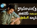 Pawan Kalyan's Katamarayudu Movie Shocking Business