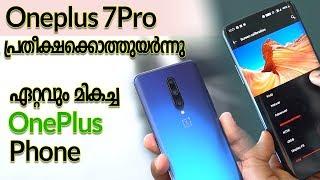 Oneplus 7Pro review Malayalam / Oneplus 7pro Malayalam review