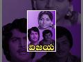 Vijaya Old Telugu Full Movie - Murali Mohan, Mohan Babu, Saritha