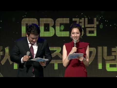 경남의 모든 순간을 함께 MBC경남 50주년 행사_(김경수 경남도지사, MBC 최승호 사장 외 축사)
