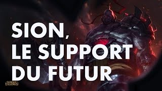 video Sion, le support du futur
