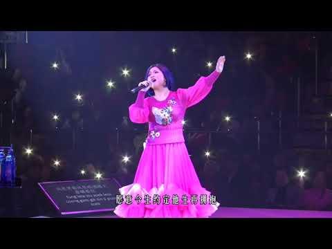 朗嘎拉姆 2018香港演唱会第五部分