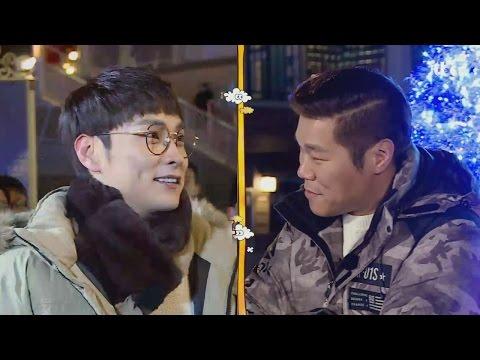 '쌈자애비&쌈자' 서장훈&민경훈 커플 레이스 1편