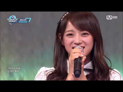 Kim Sejeong Singing Parts/ High Notes/ Ad Libs in Produce 101, Gu9gudan, & I.O.I