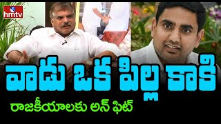 Nara Lokesh is unfit for politics: Botsa Satyanarayana..