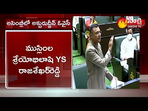 Akbaruddin Owaisi heaps praises on YSR in Telangana Assembly