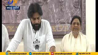 Pawan Kalyan Speaks After Backing Mayawati for PM post..
