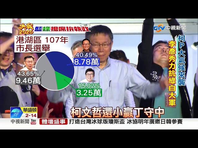 港湖雙姝藍綠對決 李彥秀迎戰高嘉瑜
