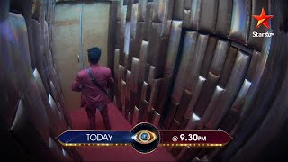 Bigg Boss 4 promo: Joker enters house, contestants excited..