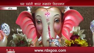 HINDUS AROUND THE WORLD FESTIVELY CELEBRATE GANESH CHATURTHI