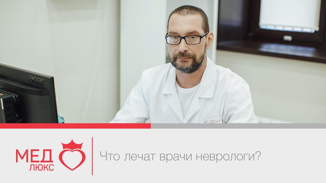 Академия здоровья человека