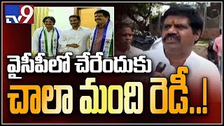 Ganta tried to join YSRCP before me- YCP Avanthi Srinivas..