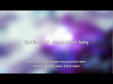 EXO-K ft. Key- 두 개의 달이 뜨는 밤 (Two Moons) lyrics [Eng. | Rom. | Han.]