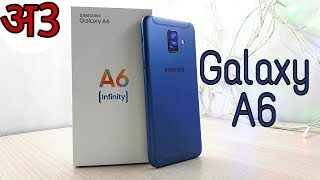 Galaxy A6 2018 (Blue) Unboxing -