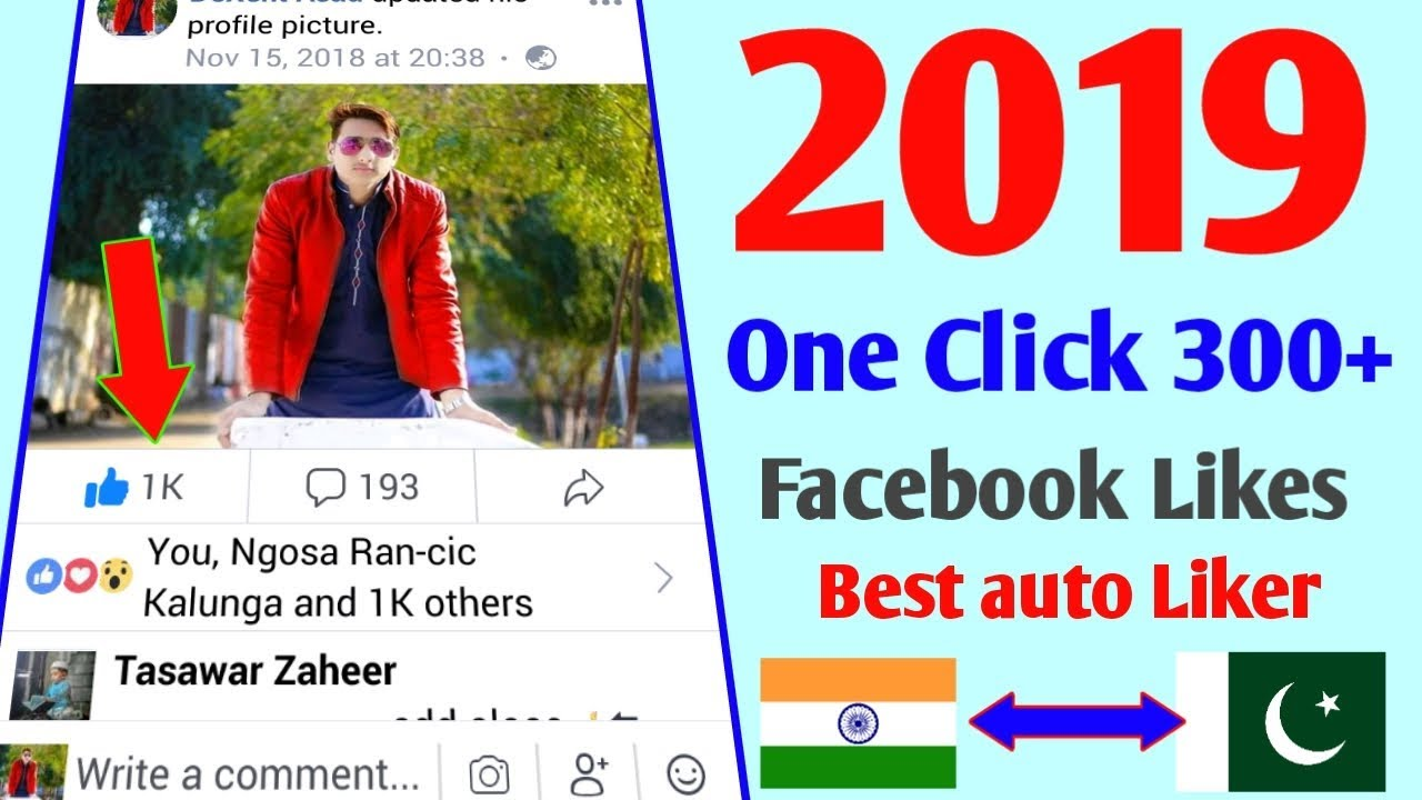 Just One Click Get 300 Facebook auto likes 2019 | Seven liker New Version  2019 | FB auto liker