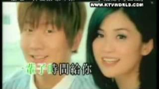 林俊傑 蔡卓妍 - 小酒窩 (粵語版) YouTube 影片
